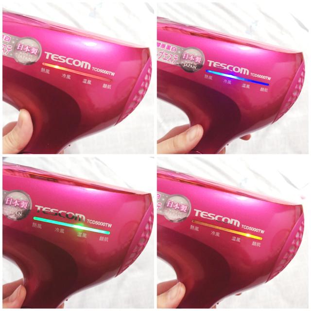 TESCOM TCD5000TW 白金奈米膠原蛋白負離子吹風機 日本tescom新款膠原蛋白吹風機(繽紛桃) (57)