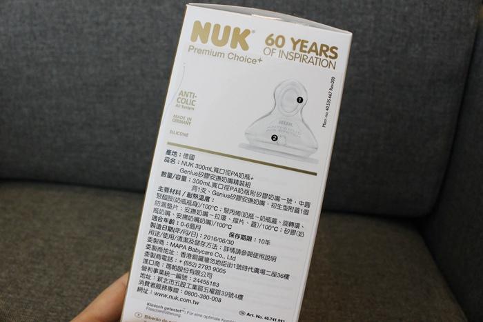 新春報喜金奶瓶~NUK60週年限定版寬口徑PA奶瓶+Genius矽膠安撫奶嘴精裝組 (11)