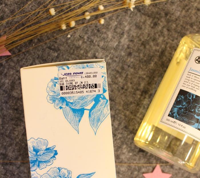 居家擴香-泰國bath&bloom茉莉花Jasmine diffuser oil-ZARA home (29)