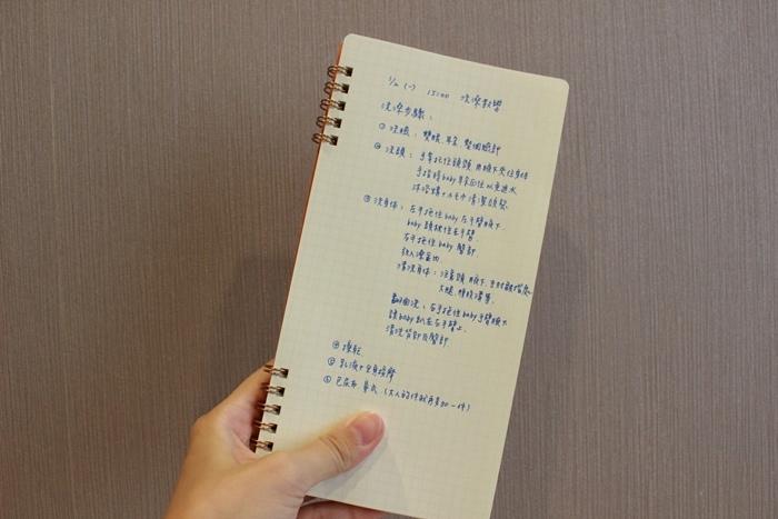 誠品重點品牌推薦PLUS Ca.Crea筆記本-台灣普樂士-日本PLUS A4 三分之一尺寸 (17)