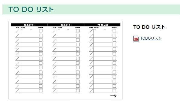 誠品重點品牌推薦PLUS Ca.Crea筆記本-台灣普樂士-日本PLUS A4 三分之一尺寸 (1293075)