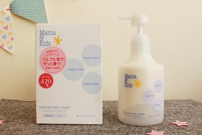 日本妊娠乳液-mama&kids乳液-阿卡醬-西松屋-妊娠紋-高保濕妊娠霜natural mark cream (30)