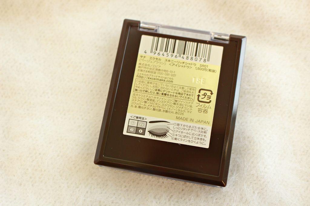 EXCEL 四色眼影盤 SR01 媲美Lunasol 日本必買眼影 日本藥妝戰利品 (37)
