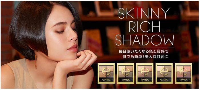 EXCEL 四色眼影盤 SR01 媲美Lunasol 日本必買眼影 日本藥妝戰利品 (331)