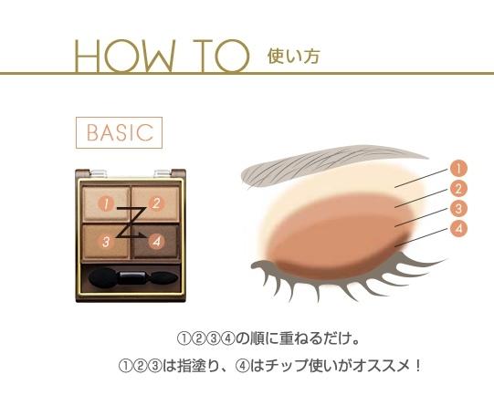 eXCEL 四色眼影盤 SR01 媲美Lunasol 日本必買眼影 日本藥妝戰利品 (3332j4o)
