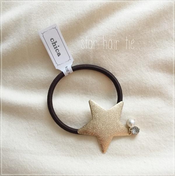 日本戰利品-百元首飾-chica-3 coins-百元商店三百元均一價-便宜質感首飾髮飾耳環項鍊珠寶盒-日本必逛 (20)