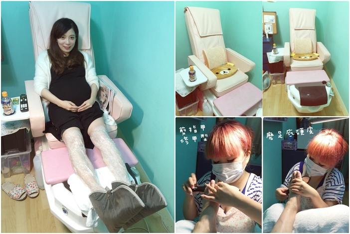 孕婦日記-孕婦的產前待辦事項-足部保養磨腳皮修指甲剪指甲腳趾甲-TRIND保養-midori nail彌朵莉貓窩美甲室 (2)