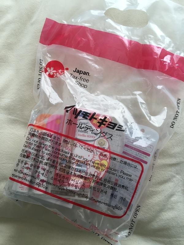 樂天信用卡-日本自助旅行必備JCB卡-優惠-樂天點數使用-樂天商城-小資女理財 (1ishrojt)