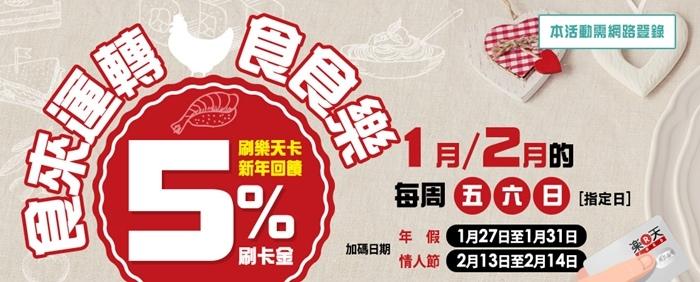 樂天信用卡-日本自助旅行必備JCB卡-優惠-樂天點數使用-樂天商城-小資女理財 (1ijt)