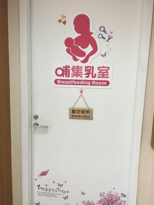 台鐵板橋車站集哺乳室育嬰室環境 (7)