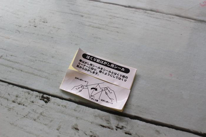 大創木紋貼皮-木板牆面裝飾貼REMAKE SHEET-改造IKEA醜醜衣櫃 (13)