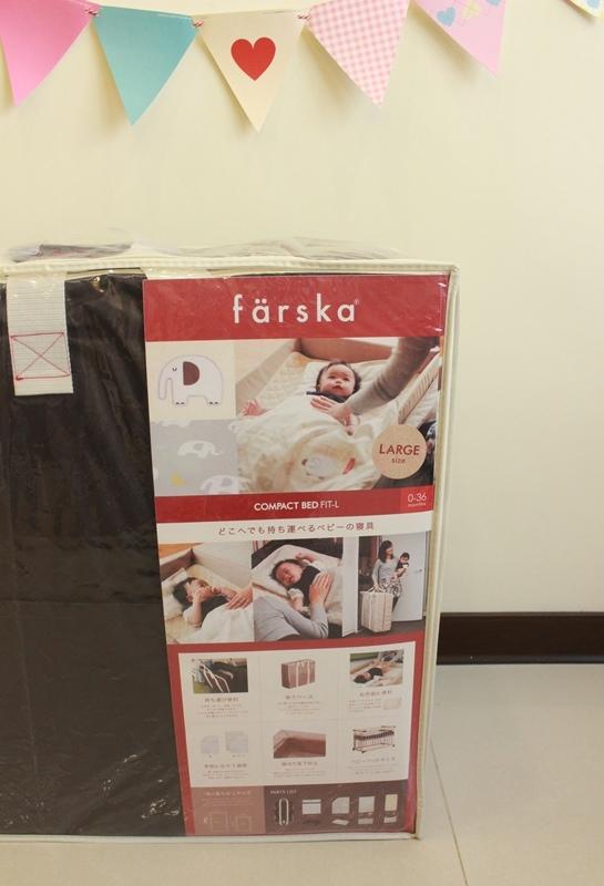 日本farska嬰兒床墊-compact bed series 透氣好眠可攜式床墊組 (62)