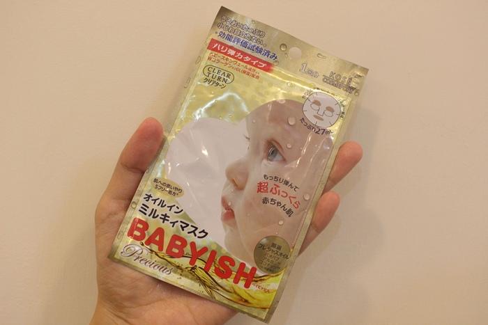 kose高絲 嬰兒肌面膜babyish clear turn  (4)