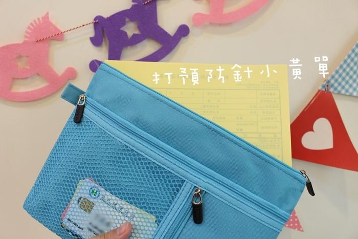 大創好物-分隔拉鍊收納包-寶寶手冊媽媽手冊收納 (2)