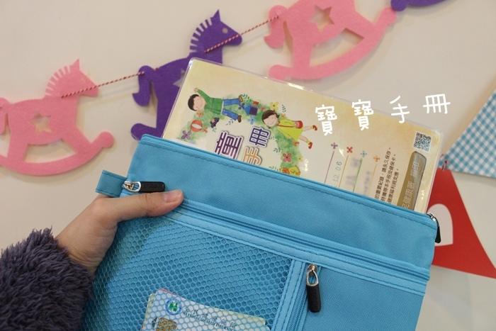 大創好物-分隔拉鍊收納包-寶寶手冊媽媽手冊收納 (1)
