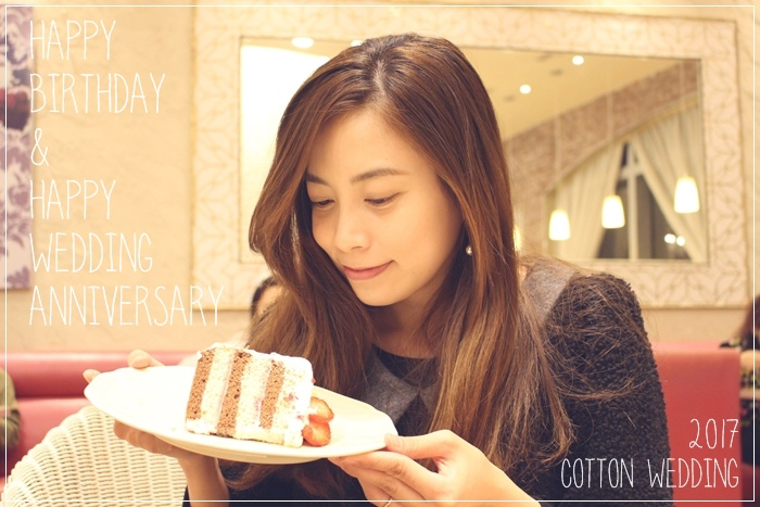 Wedding Anniversary-結婚紀念日+慶生@板橋大遠百Afternoon Tea-Tiffany鑽戒重新出場-生日穿搭 (591)