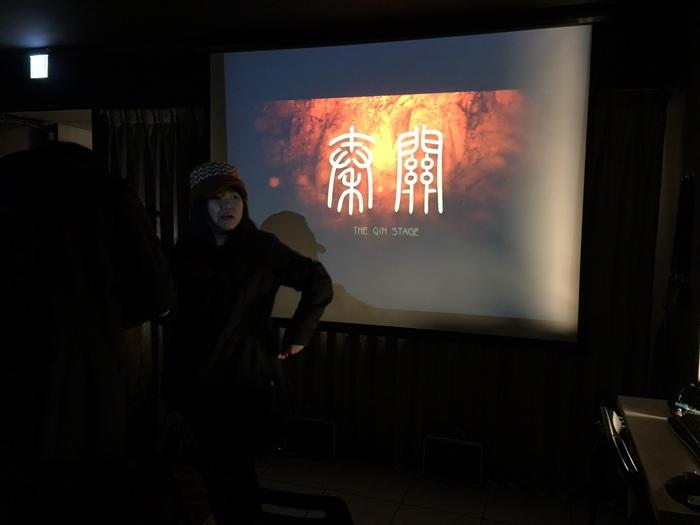 真人實境密室逃脫遊戲-秦關-考古中國風密室-覓見實境遊戲工作室-秦始皇 (122)