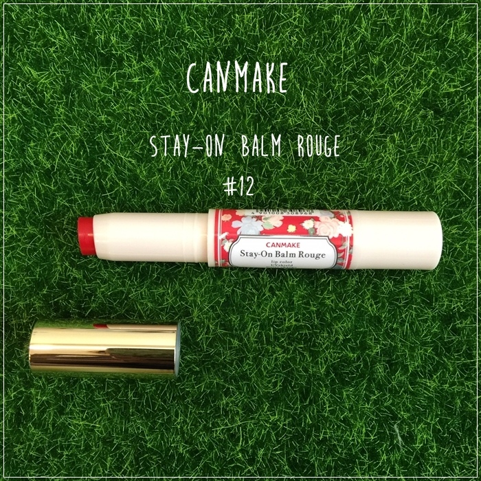 canmake 唇彩水蠟筆 stay on balm rouge 色號12 試色 (11)