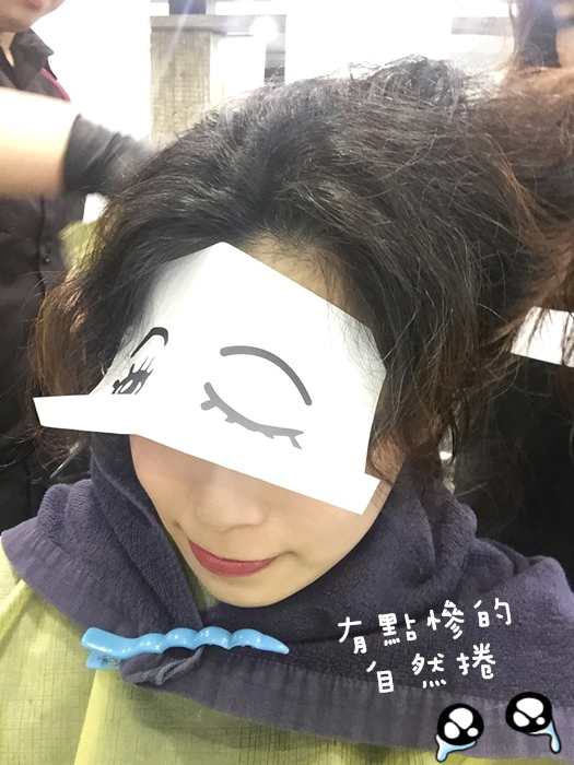PLUUS 南西店-設計師NICK-媽媽的簡單清爽內彎直髮-外捲瀏海 (7)