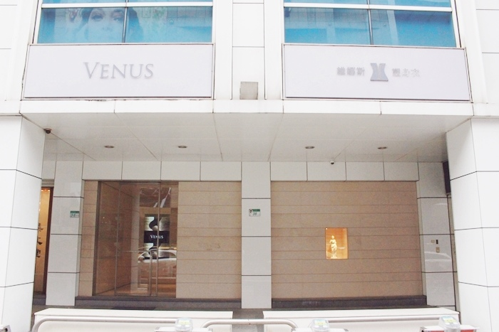 產後塑身衣-VENUS維納斯輕磅推推脂-重磅-量身訂做塑身衣-塑腳套-雕塑身材-體態均勻窈窕-小S代言-孕婦-月子中新-坐月子-旗艦店-連身長版塑身衣 (5)