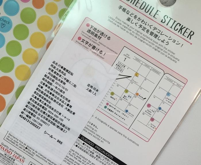 大創文具-Daiso-文青螢光筆-三角形口紅膠-手帳圓點貼紙-北極熊索引貼-黑板膠-三色粉筆 (13)