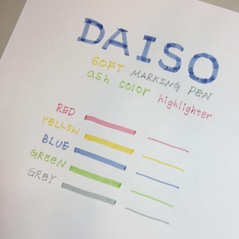 大創文具-Daiso-文青螢光筆-三角形口紅膠-手帳圓點貼紙-北極熊索引貼-黑板膠-三色粉筆 (1)
