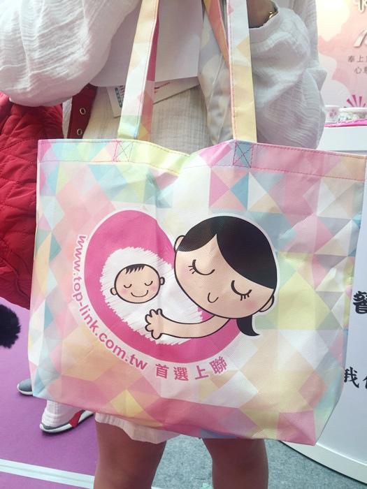 2017 台北世貿一館婦幼展-戰利品-副食品-奶瓶-NUK-嬰兒與母親-嬰兒與媽咪展覽-台北國際嬰兒與孕媽咪用品展 (98)