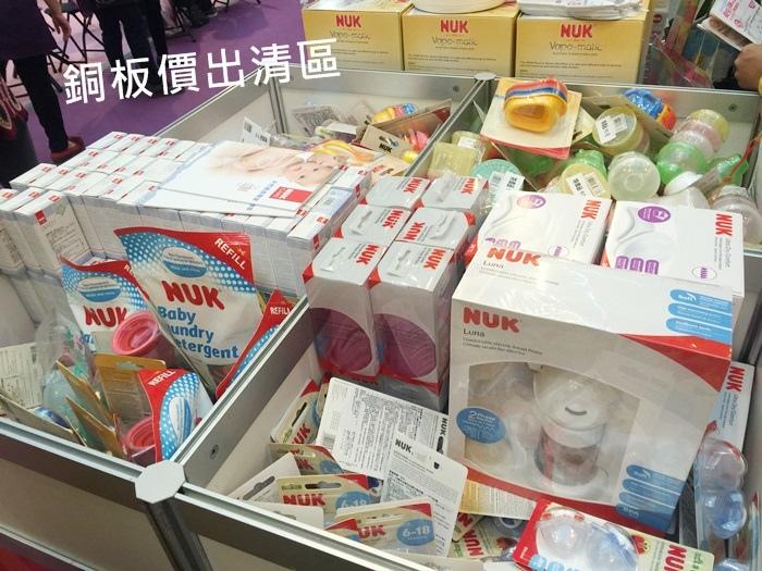 2017 台北世貿一館婦幼展-戰利品-副食品-奶瓶-NUK-嬰兒與母親-嬰兒與媽咪展覽-台北國際嬰兒與孕媽咪用品展 (120)