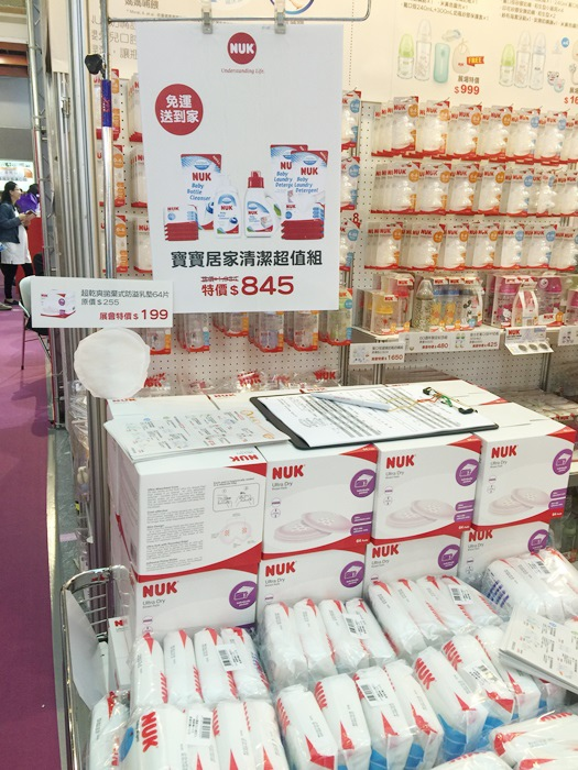 2017 台北世貿一館婦幼展-戰利品-副食品-奶瓶-NUK-嬰兒與母親-嬰兒與媽咪展覽-台北國際嬰兒與孕媽咪用品展 (130)