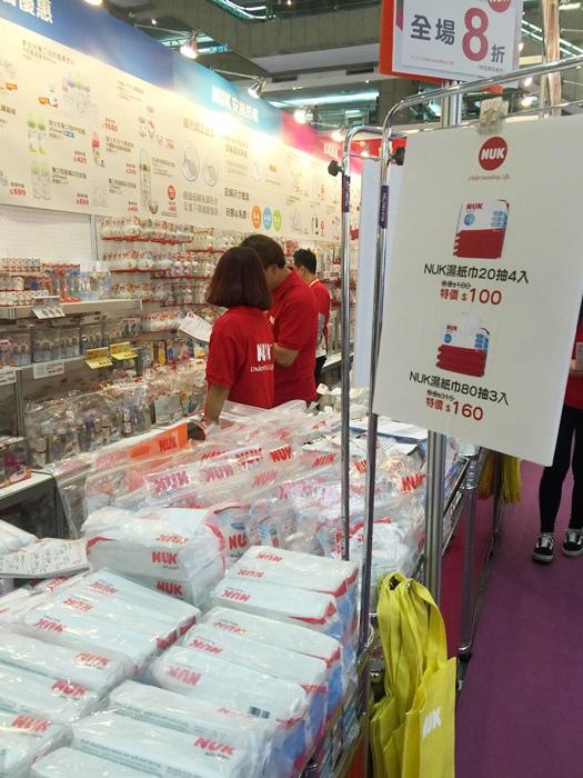 2017 台北世貿一館婦幼展-戰利品-副食品-奶瓶-NUK-嬰兒與母親-嬰兒與媽咪展覽-台北國際嬰兒與孕媽咪用品展 (131)