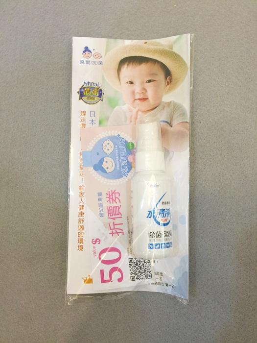 2017 台北世貿一館婦幼展-戰利品-副食品-奶瓶-NUK-嬰兒與母親-嬰兒與媽咪展覽-台北國際嬰兒與孕媽咪用品展 (166)