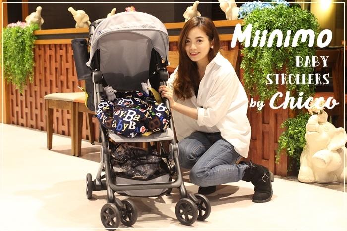 Miinimo Chicco推車嬰兒推車娃娃車-出遊旅行出國可攜帶上高鐵後車廂行李架-隋棠代言推車 (97)