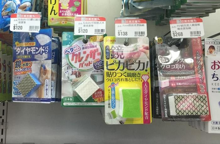 Daiso 大創好物 玻璃鏡面水垢汙垢清潔海綿-鑽石海綿 39元均一 浴室清潔 (9)