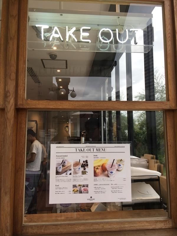 GLOUGLOU REEFUR 日本名模梨花開的咖啡店-Maison de reefur 二樓-日本東京代官山迷妹朝聖必吃 (3)