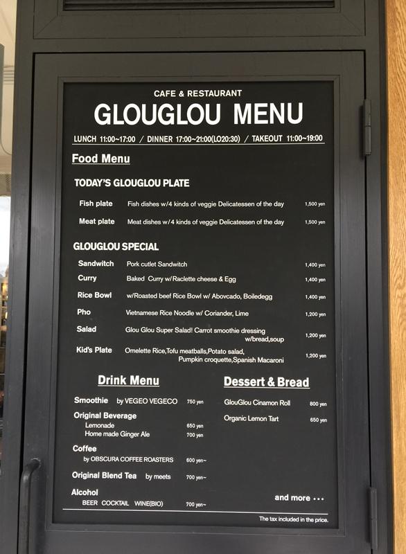 GLOUGLOU REEFUR 日本名模梨花開的咖啡店-Maison de reefur 二樓-日本東京代官山迷妹朝聖必吃 (5)