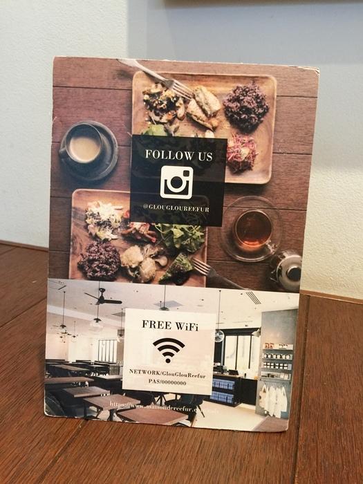 GLOUGLOU REEFUR 日本名模梨花開的咖啡店-Maison de reefur 二樓-日本東京代官山迷妹朝聖必吃 (13)