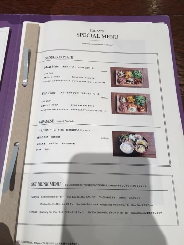 GLOUGLOU REEFUR 日本名模梨花開的咖啡店-Maison de reefur 二樓-日本東京代官山迷妹朝聖必吃 (9)