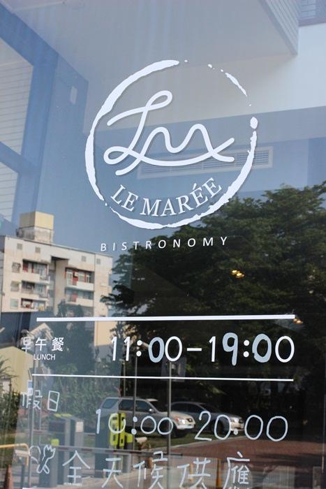 台南新營 拉蔴里餐酒館 拉麻里 Le maree下午茶 厲害的花園提拉米蘇 (78)