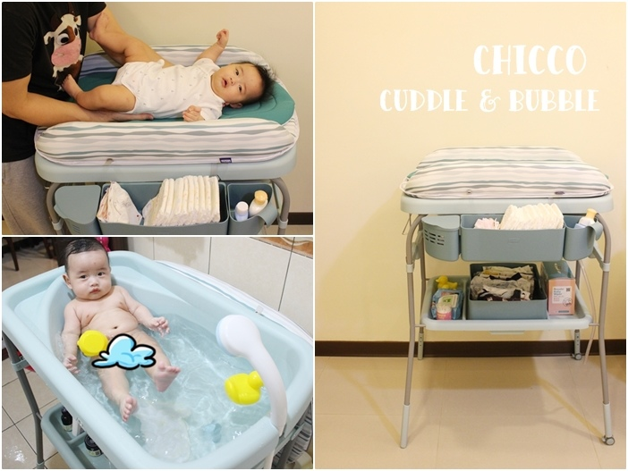 Chicco 尿布台+洗澡盆 洗澡尿布台=cuddle and bubble and (23723)