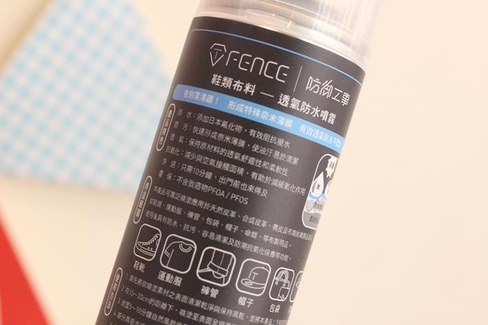 防御工事-鞋類布面透氣防水噴霧-防霉防潑水雨天必備-銀離子除臭制菌噴霧 (83)