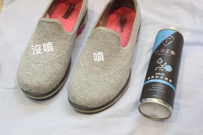 防御工事-鞋類布面透氣防水噴霧-防霉防潑水雨天必備-銀離子除臭制菌噴霧 (142)