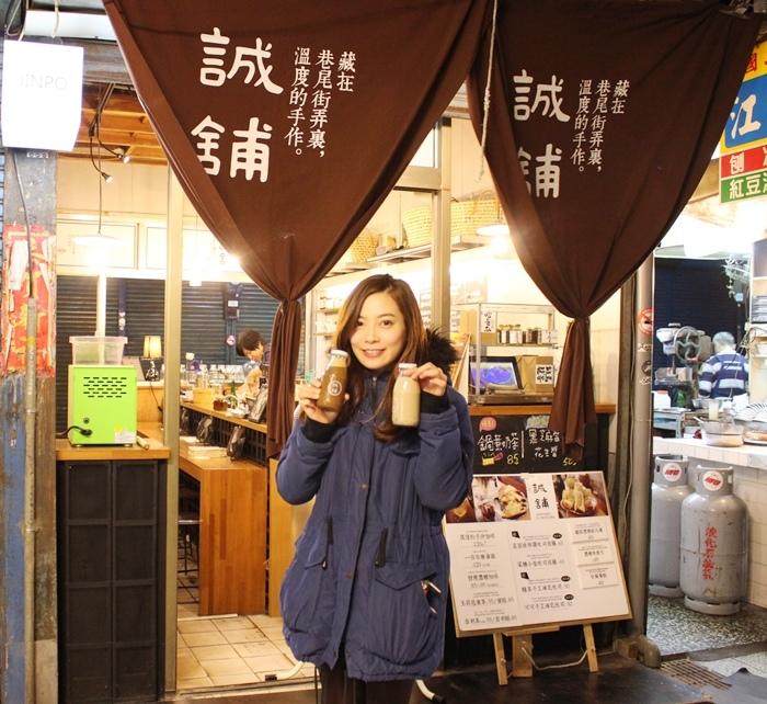誠鋪JINPO-台南小店-台南美食-隱身於巷弄中的咖啡館-台南中西區國華街 (36)
