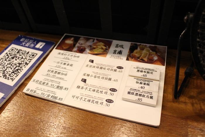 誠鋪JINPO-台南小店-台南美食-隱身於巷弄中的咖啡館-台南中西區國華街 (23)
