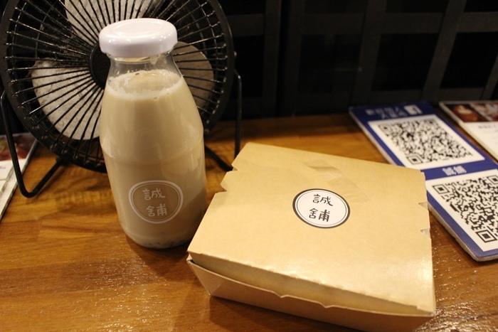 誠鋪JINPO-台南小店-台南美食-隱身於巷弄中的咖啡館-台南中西區國華街 (22)