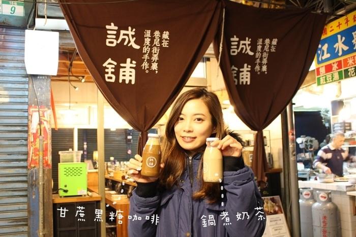誠鋪JINPO-台南小店-台南美食-隱身於巷弄中的咖啡館-台南中西區國華街 (19)