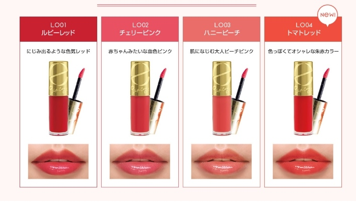 EXCEL Lip Care Oil 美容唇油-ruby red cherry pink LO01 LO02 試色 日本藥妝戰利品 EXCEL唇蜜-滋潤不黏膩 (91)