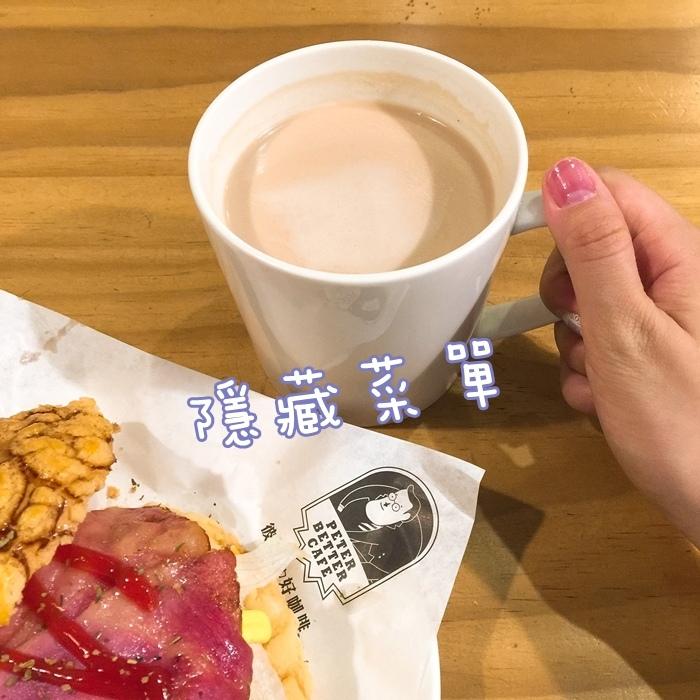 彼得好咖啡 板橋店Peter Better Cafe 捷運新埔站 隱藏菜單 起士培根烘蛋菠蘿 莓果起士烘蛋菠蘿 板橋店限定菠蘿堡  (9)