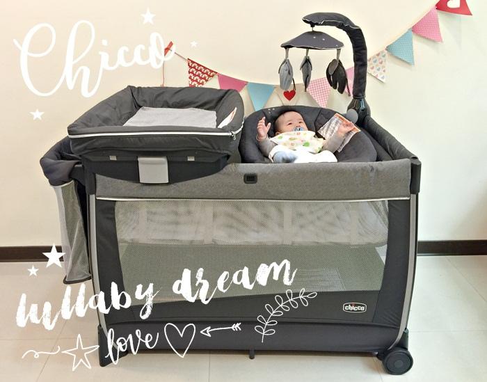 Chicco Lullaby Dream多功能豪華遊戲床-翻滾嬰兒的救星 (12)
