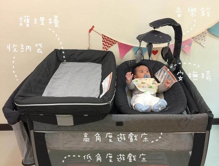 Chicco Lullaby Dream多功能豪華遊戲床-翻滾嬰兒的救星 (19)