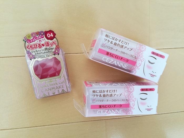 CEZANNA 蘋果肌腮紅棒  01 peach pink 蜜桃粉(40)
